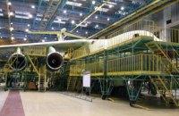 """Украина намерена выставить на аукцион принадлежащий Ливии Ан-124 """"Руслан"""""""
