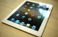 Еврокомиссия оштрафовала поставщика Apple почти на миллиард евро