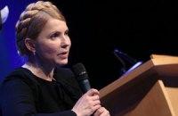 """Тимошенко сообщила, что вернулась """"во всех значениях"""""""