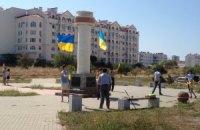 В Севастополе отпраздновать День Независимости вышли 8 человек (обновлено)