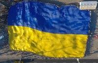 Хто і чому псує репутацію України у світі?