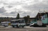 Хліб і воля: замкнене коло Кіровоградщини