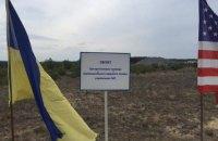 Будівництво ЦСВЯП обійдеться Україні в 37 млрд гривень