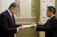 Япония, Турция и Пакистан сменили послов в Украине