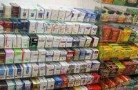 Цигарки в магазинах продаватимуть не дешевше, ніж за 10 грн