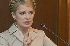"""Тимошенко дала задание """"войти в плановые цифры по бюджету"""""""
