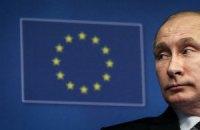 ЄС узгодив продовження економічних санкцій проти Росії