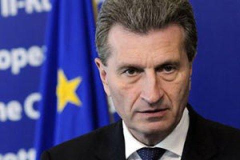 Комісар ЄС з цифрової економіки Еттінгер 25-26 липня відвідає Україну