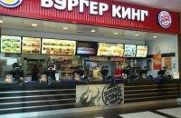 Кіпрська компанія, пов'язана з ICU, стала найбільшим акціонером російського Burger King
