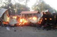 Деревянная церковь УПЦ МП сгорела в Кривом Роге