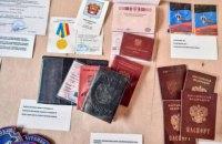 Генпрокуратура розслідує масову видачу паспортів різних країн жителям Донбасу
