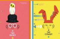 """""""Издательство Старого Льва"""" продало права на публикации своих книг в РФ, назвав это культурной борьбой"""
