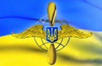 Україна стягнула перший штраф за порушення авіапростору Криму