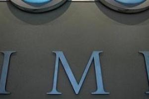 МВФ выделит Украине еще два миллиарда