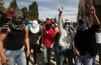 У Єрусалимі відбулася бійка між ізраїльською поліцією і палестинцями