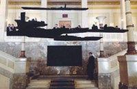 У Раді з'явилася інсталяція, присвячена річниці анексії Криму