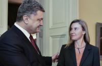 Порошенко и Могерини скоординировали позиции накануне заседания Совета ЕС