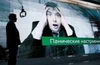Есть ли шанс у российского протеста