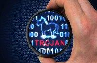У российских банков похитили $20 млн с помощью вируса Cobalt Strike