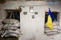 На Донбасі бойовики вісім разів відкривали вогонь, поранено українського військового