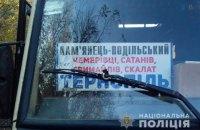 В Тернопольской области несовершеннолетняя девочка погибла, выпав на ходу из автобуса
