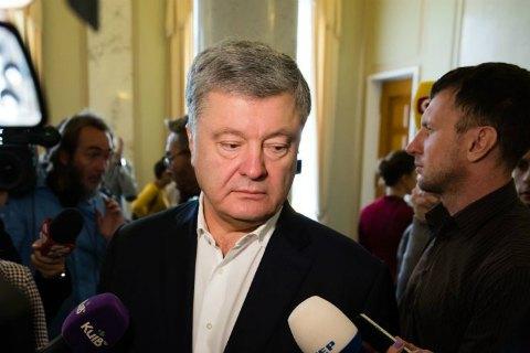 Порошенко возложил вину за дефицит бюджета на Зеленского