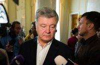 Порошенко поклав провину за дефіцит бюджету на Зеленського
