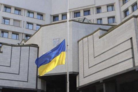 КСУ визнав конституційним закон про мову