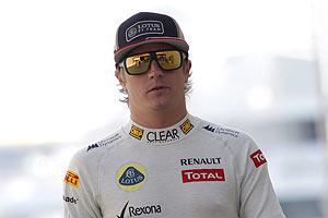 Райкконен хоче у Ferrari, та Lotus впирається
