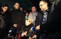 Власенко: Тимошенко не заявляла о намерении идти в президенты