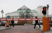 Камеры наблюдения в Сейме Польши засняли российского шпиона