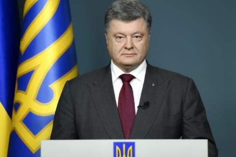 Порошенко: Україна впевнено рухається до безвізового режиму з ЄС