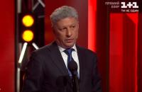 """Бойко відмовився визнати Путіна вбивцею, бо """"не має таких даних"""""""