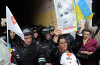 Сторонников Тимошенко задержала милиция