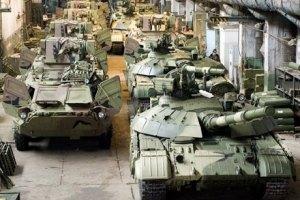 """Депутати списали борги """"Укроборонпрому"""""""