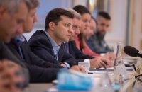 МВФ в Україні зосередиться на питаннях боротьби з корупцією та нової фінансової політики