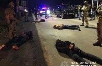 Поліція розповіла подробиці спецоперації із затримання членів ОЗГ на Закарпатті