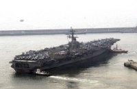 США створять Перший флот з базуванням у Індійському океані