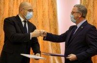 Кабмін та USAID уклали угоду на $9 млн