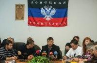 """Донецкие и луганские сепаратисты не стали переносить """"референдум"""" (обновлено)"""