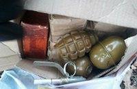 Полиция предотвратила диверсию возле трассы в Донецкой области