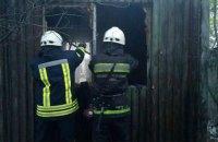 В Запорожье при пожаре в строительном вагончике погибли три человека, один пострадал