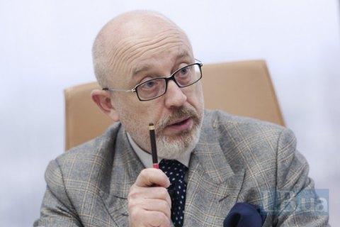 """""""Отсутствие наказания за стрельбу будет основанием считать, что перемирие нарушено"""", - Резников"""