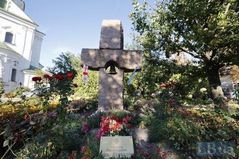 У Києві молитвою вшанували пам'ять Георгія Гонгадзе та всіх загиблих українських журналістів