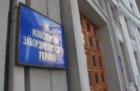 МИД отрицает причастность Украины к поставкам оружия в Сирию