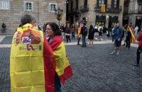 Конституционный суд признал незаконным референдум о независимости Каталонии