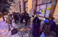 После закрытия вокзала в Киеве сотням бездомных негде ночевать - волонтеры