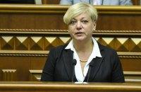 Гонтарева попередила про вплив кризи влади на курс гривні