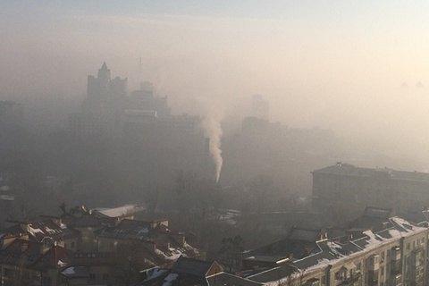 Причиною смогу в Києві виявилося атмосферне явище