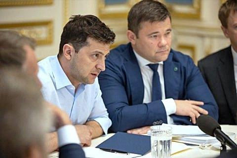 Зеленский подтвердил, что Богдан написал заявление об отставке